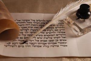 hebrajskie pismo